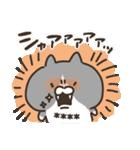 お名前ねこちゃん(個別スタンプ:9)