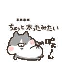 お名前ねこちゃん(個別スタンプ:10)