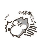 お名前ねこちゃん(個別スタンプ:11)