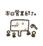 お名前ねこちゃん(個別スタンプ:15)
