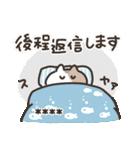お名前ねこちゃん(個別スタンプ:17)
