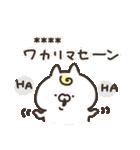 お名前ねこちゃん(個別スタンプ:22)