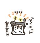 お名前ねこちゃん(個別スタンプ:24)