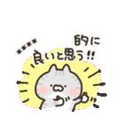 お名前ねこちゃん(個別スタンプ:25)