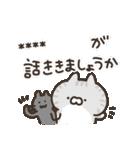 お名前ねこちゃん(個別スタンプ:27)
