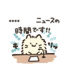 お名前ねこちゃん(個別スタンプ:29)