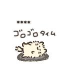 お名前ねこちゃん(個別スタンプ:31)