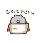 お名前ねこちゃん(個別スタンプ:33)