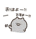 お名前ねこちゃん(個別スタンプ:34)