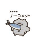 お名前ねこちゃん(個別スタンプ:36)