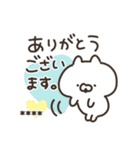 お名前ねこちゃん(個別スタンプ:40)