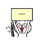 ウザ~~い猫 カスタムスタンプ(個別スタンプ:06)