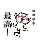 ウザ~~い猫 カスタムスタンプ(個別スタンプ:07)