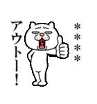 ウザ~~い猫 カスタムスタンプ(個別スタンプ:09)