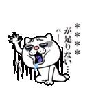 ウザ~~い猫 カスタムスタンプ(個別スタンプ:14)
