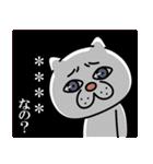 ウザ~~い猫 カスタムスタンプ(個別スタンプ:15)
