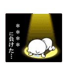 ウザ~~い猫 カスタムスタンプ(個別スタンプ:18)
