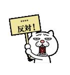 ウザ~~い猫 カスタムスタンプ(個別スタンプ:20)