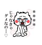ウザ~~い猫 カスタムスタンプ(個別スタンプ:22)