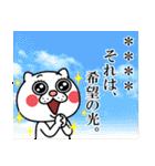 ウザ~~い猫 カスタムスタンプ(個別スタンプ:23)