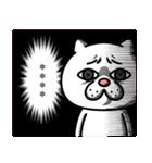 ウザ~~い猫 カスタムスタンプ(個別スタンプ:25)