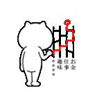 ウザ~~い猫 カスタムスタンプ(個別スタンプ:34)