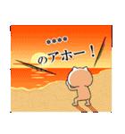 ウザ~~い猫 カスタムスタンプ(個別スタンプ:36)