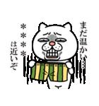 ウザ~~い猫 カスタムスタンプ(個別スタンプ:37)