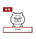 ウザ~~い猫 カスタムスタンプ(個別スタンプ:39)