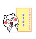ウザ~~い猫 カスタムスタンプ(個別スタンプ:40)