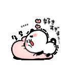 すきピの名前を入れるスタンプ❤パンダねこ(個別スタンプ:01)
