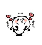 すきピの名前を入れるスタンプ❤パンダねこ(個別スタンプ:02)