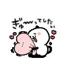 すきピの名前を入れるスタンプ❤パンダねこ(個別スタンプ:03)