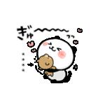 すきピの名前を入れるスタンプ❤パンダねこ(個別スタンプ:04)