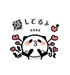 すきピの名前を入れるスタンプ❤パンダねこ(個別スタンプ:05)