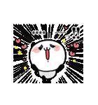 すきピの名前を入れるスタンプ❤パンダねこ(個別スタンプ:06)