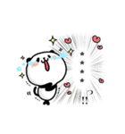 すきピの名前を入れるスタンプ❤パンダねこ(個別スタンプ:07)