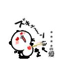 すきピの名前を入れるスタンプ❤パンダねこ(個別スタンプ:12)