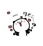 すきピの名前を入れるスタンプ❤パンダねこ(個別スタンプ:13)