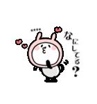 すきピの名前を入れるスタンプ❤パンダねこ(個別スタンプ:14)