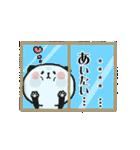 すきピの名前を入れるスタンプ❤パンダねこ(個別スタンプ:15)