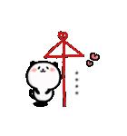 すきピの名前を入れるスタンプ❤パンダねこ(個別スタンプ:20)