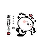 すきピの名前を入れるスタンプ❤パンダねこ(個別スタンプ:23)