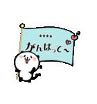 すきピの名前を入れるスタンプ❤パンダねこ(個別スタンプ:25)