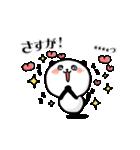 すきピの名前を入れるスタンプ❤パンダねこ(個別スタンプ:27)