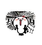 すきピの名前を入れるスタンプ❤パンダねこ(個別スタンプ:29)