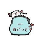 すきピの名前を入れるスタンプ❤パンダねこ(個別スタンプ:33)