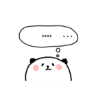 すきピの名前を入れるスタンプ❤パンダねこ(個別スタンプ:34)