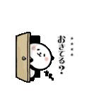 すきピの名前を入れるスタンプ❤パンダねこ(個別スタンプ:37)