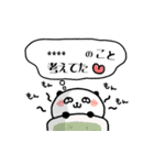 すきピの名前を入れるスタンプ❤パンダねこ(個別スタンプ:38)